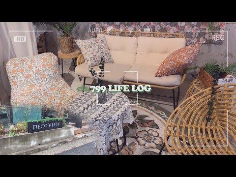 #799LIFELOG │ 상수동 #데코뷰 DECOVIEW 인테리어 숍 방문기! 데코뷰 갓템은?