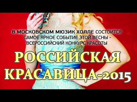 Мюзикл Золушка, премьера 2017 Москва! Билеты на мюзикл