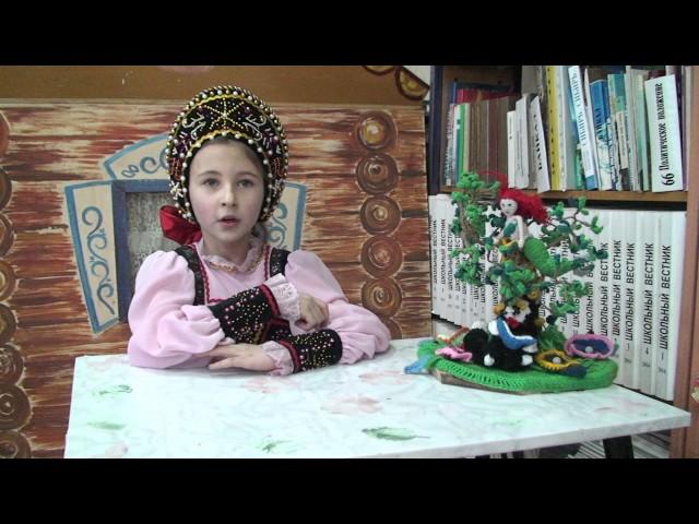 Изображение предпросмотра прочтения – АнастасияРедкодубская читает отрывок изпроизведения «У Лукоморья дуб зеленый» А.С.Пушкина