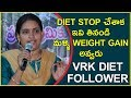AFTER DIET PERIOD IS MILLET GOOD FOR DIABETIC | VRK DIET FOLLOWER | Gold Star Health