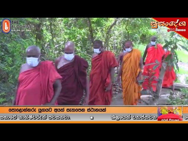 Susandesha News | 2021-05-11 | 8.30 PM | සුසංදේශ පුවත් විකාශය