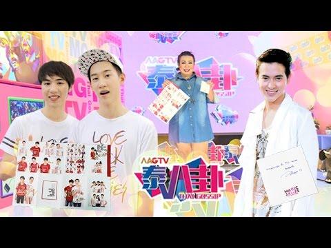 MGTV:《泰八卦》Thai Gossip 第54期(20150712)