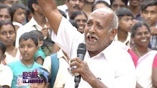 Udan Panam l 85 year old Thommichchayan the rock star l Mazhavil Manorama