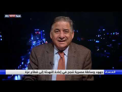 تهدئة في غزة بوساطة مصرية  - نشر قبل 8 ساعة