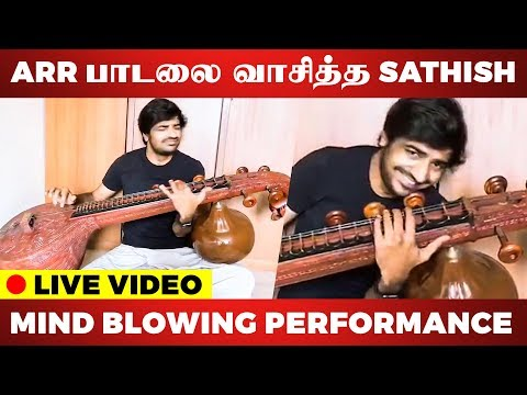 Comedian Sathish Plays AR Rahman's Popular Tamil Song - Ultimate Twist At The End