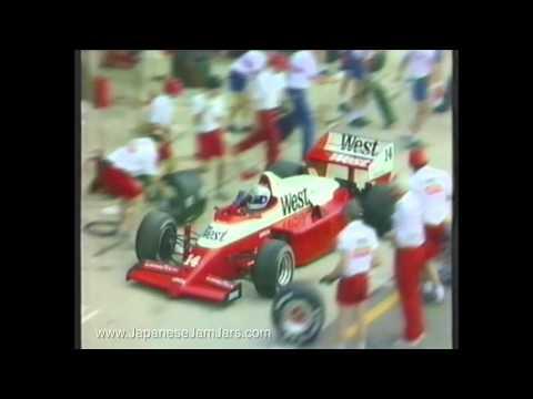 F1 1986 R01 Brazilian GP Jacarepaguá March 23 Full Race