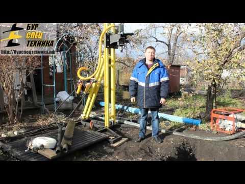 Обучающее видео GBU-15lp Mini от БурСпецТехники