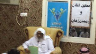 الجزء الثاني ( محايل المكان رمضان زمان ) برواية الشيخ فيصل آل مخالد
