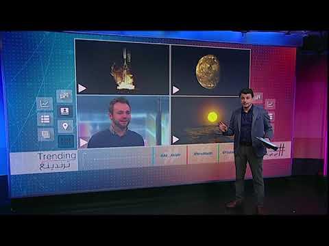 بي_بي_سي_ترندينغ | صور مذهلة لثامن كوكب تكتشفه #ناسا  - نشر قبل 11 دقيقة