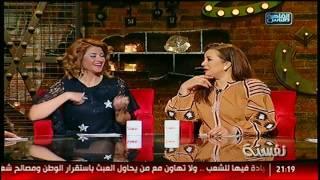 نفسنة | بدرية وإنتصار والفرق بين المدير الراجل والمديرة الست!