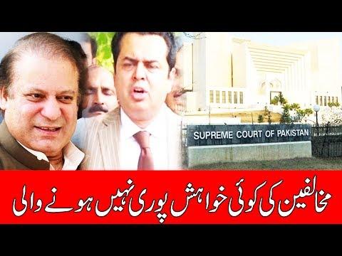 PML N Leader Talal Chaudhry Media Talk - 20 July 2017