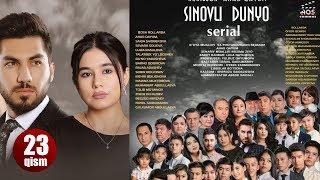 Sinovli dunyo (o'zbek serial)   Синовли дунё (узбек сериал) 23-qism