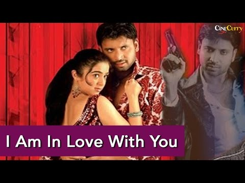 I Am In Love With You (Hey Manasa) - Aur Ek Ilzaam