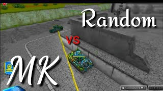 Tanki Online - [MK] vs Random  (3x3, XP-BP)