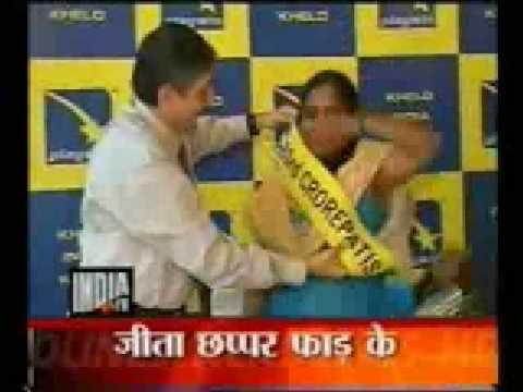 Kirti Patel from Mumbai won lottery PlayWin India news on India TV
