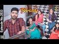 Manasu Mamata | 4th March 2019 | Full Episode No 2533 | ETV Telugu