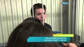 Деталі засідання у справі підозрюваного у теракті під ВР С.Крайняка
