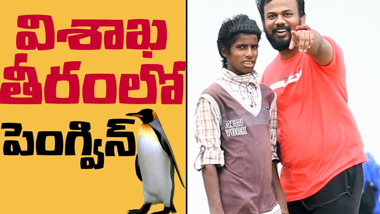 Vishakha Teeramlo Funny Telugu Pranks | Latest Telugu Pranks | Pranks in Vizag 2020 | FunPataka