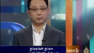 عبد الهادي عطية يكتب: خدعة الدولار | ساسة بوست