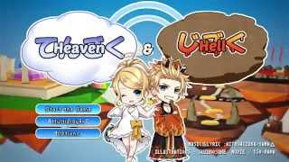 Gambar cover [Eng Sub] Heaven and Hell [Kagamine Rin・Len]