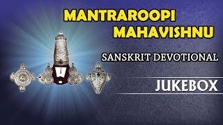 7002    5002    MANTRA ROOPI MAHAVISHNU