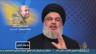 أول استعراض عسكري لحزب الله في سوريا