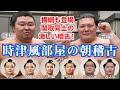 [MMD艦これ] ELECT (つみ式天津風、時津風) 4K・60fps - YouTube