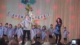Безъязычный Денис и Яковенко Евгения.
