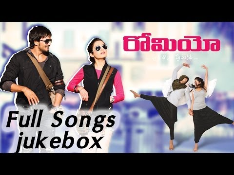 Romeo ( రోమియో ) Movie Full Songs || Jukebox || Sairam Shankar ,Adonika
