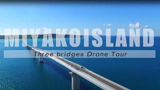 宮古島ドローン空撮「橋の日」