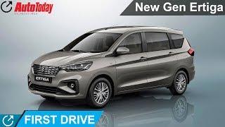 News Gen Maruti Suzuki Ertiga | First Drive Review  | AutoToday
