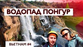 видео Далат во Вьетнаме, экскурсии в Далате с фотографиями
