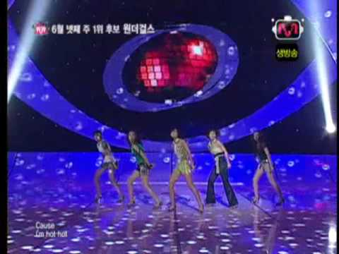 Wonder Girls - So Hot performance