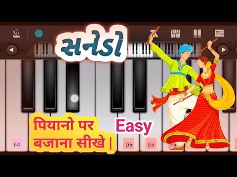 સનેડો---piano-tutorial-|-garba---sanedo---piano-|-made-in-china---sanedo-|-mika-singh-sanedo
