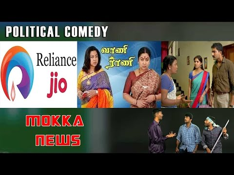 Deivamagal Episode, Vani Rani Episode, Reliance JIO 4G SIM And Many More Comedy - Mokka News With Manoj  -~-~~-~~~-~~-~- Please watch: