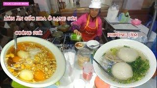 COÓNG PHÙ PHOÓNG JĂM món ăn gốc hoa đường phố lạng sơn I  Thai Lạng Sơn