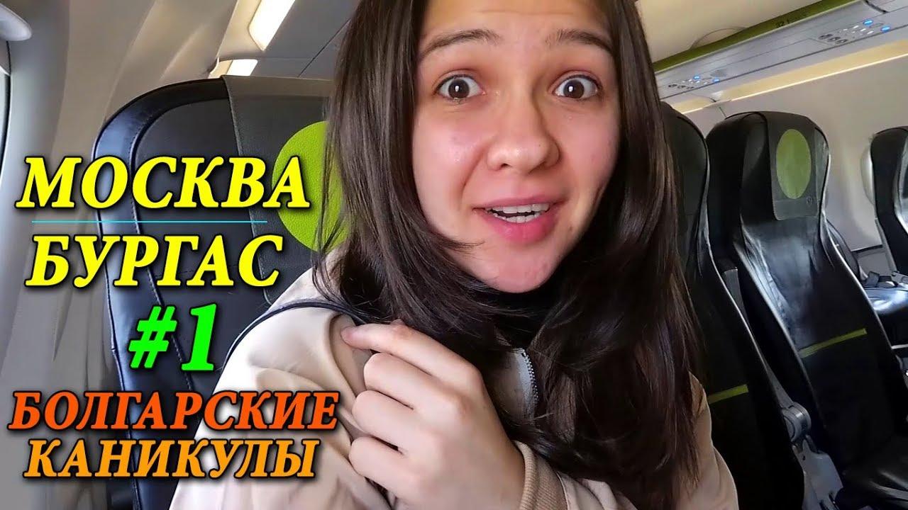 Как переехать в корею из казахстана инвестиции недвижимость в дубае