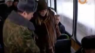 Шматко уступил место в автобусе