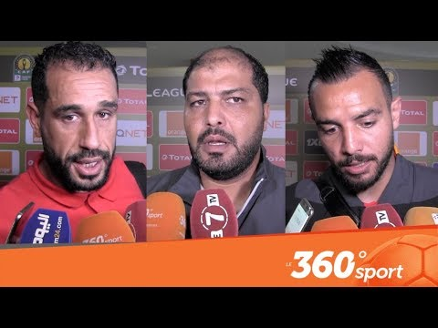 Le360.ma • تحفظ من طرف لاعبي و مدرب فريق الترجي التونسي بعد التعادل