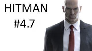 HITMAN - Гвоздь программы - Способ #7