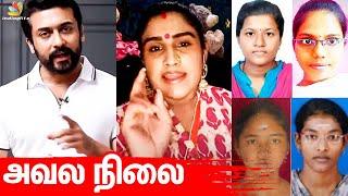 NEET-க்கு எதிராக ஒன்று கூடுவோம் – Suriya ஆவேசம்   Vanitha Vijaykumar   Latest News
