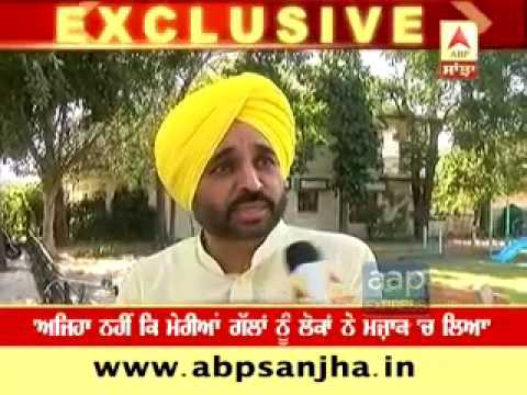 Bhagwant Mann first Interview after Punjab Result