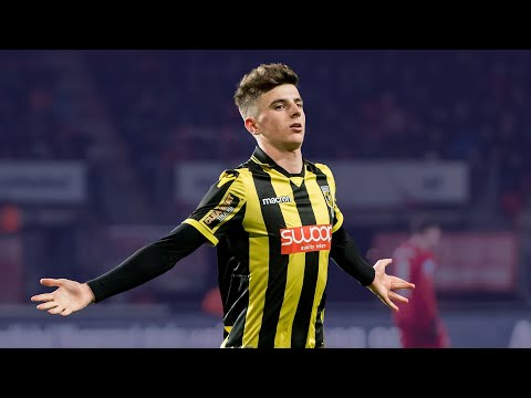Mason Mount | Welcome To Derby County FC | Goals, Skills & Assists | 2017/18 |