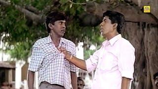 டேய் மரியாதையா சொல்லு அந்த ஒரு ரூபா என்னாச்சி # வடிவேலு மரண காமெடி # Vadivel Comedy