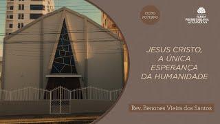 Culto de Adoração (09/08/2020) | Igreja Presbiteriana de Catanduva