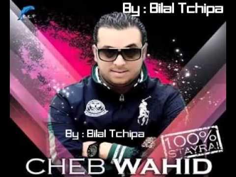 Cheb Wahid   Hakmouni Maaha Barrage   YouTube
