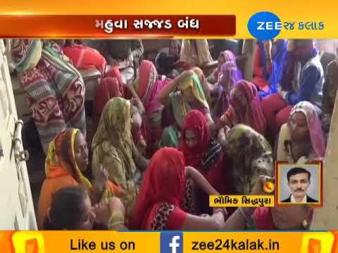 Bhavnagar: Mahuva observes Bandh demanding release of 38 farmers - Zee 24 Kalak