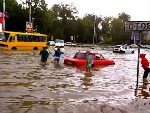 Потоп в Алуште
