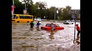 Потоп в Алуште 18.08.2017  Крым затопило. Сильнейший ливень в Крыму 2017. Такого еще не было