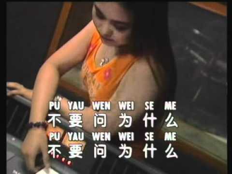 Bie Zai Zui Wen : Ling Ling
